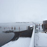 Fontana Spa Warm Baths